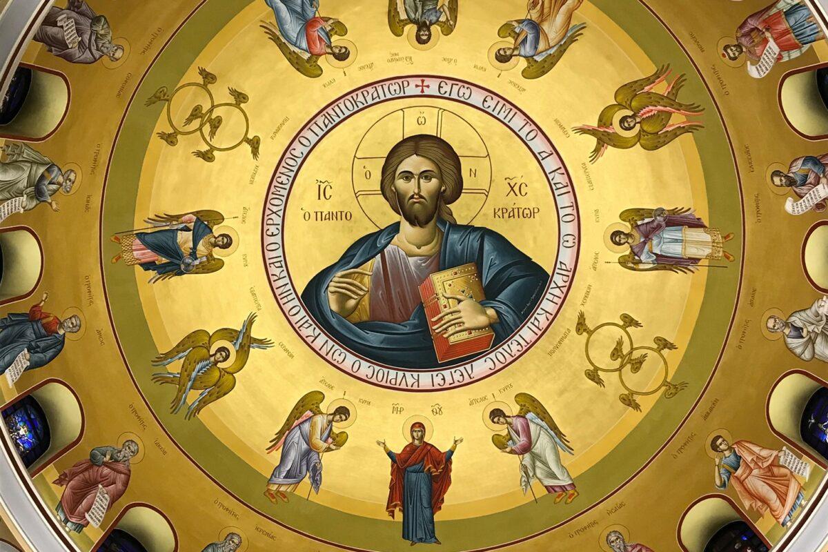 holy trinity dome